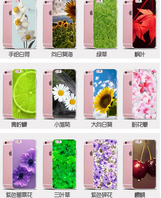 Ốp lưng Iphone 6   IPhone7 mobile phone case 7plus mobile phone case iPhone6 painted soft shell 6pl