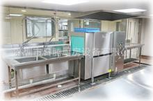 Máy rửa chén  Buy commercial kitchen equipment, stainless steel kitchen cleaning equipment, dishwas