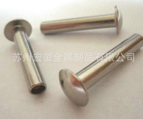 【Stainless steel semi-hollow rivets】 manufacturers promotional boutique round round semi-hollow 304