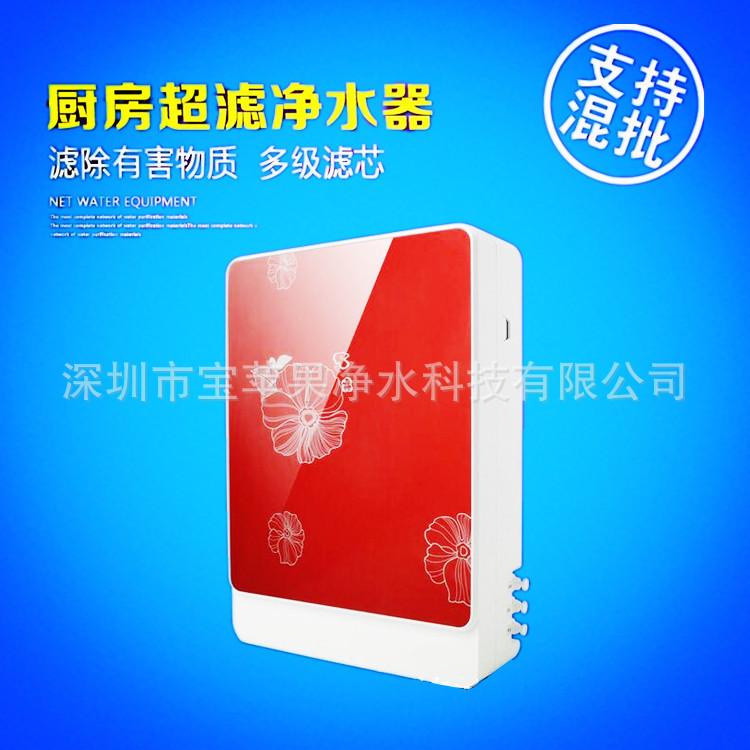 Điện gia dụng mùa hè  5 Blue ultrafiltration water purifier manufacturers wholesale five energy wat