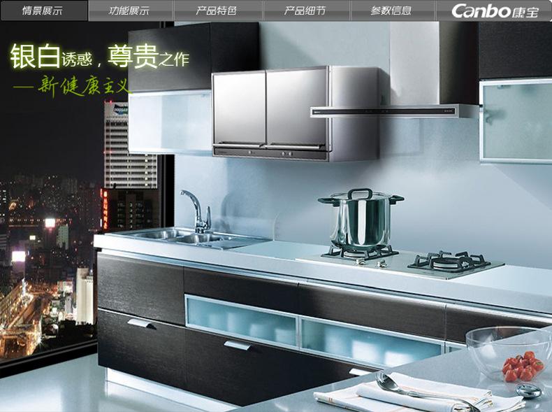 KangbaoZTP70A-21C desktop sterilizer cupboard 60 household hanging wall hanging type horizontal comm