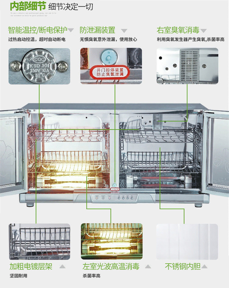 Suki/ ZLP68-2 socci disinfection cabinet household horizontal wall hanging vertical light sterilizat