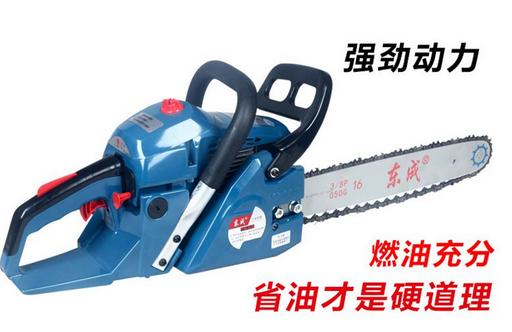 cưa   East into gasoline chain saws FF-YD-40 logging saw high power garden gasoline logging saws