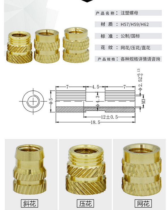 Tán  Hot melt injection molded copper nut M1.4-345 mobile phone nut copper nut inserts insert custo