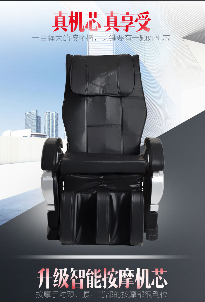 The United States A5 massage chair massage sofa chair factory wholesale elderly massage chair massag