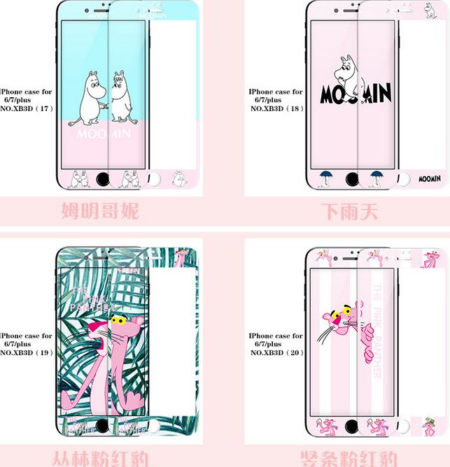 Miếng dán màn hình Iphone 6  Iphone6s7plus carbon fiber scratch phone film Apple 3D soft side of th