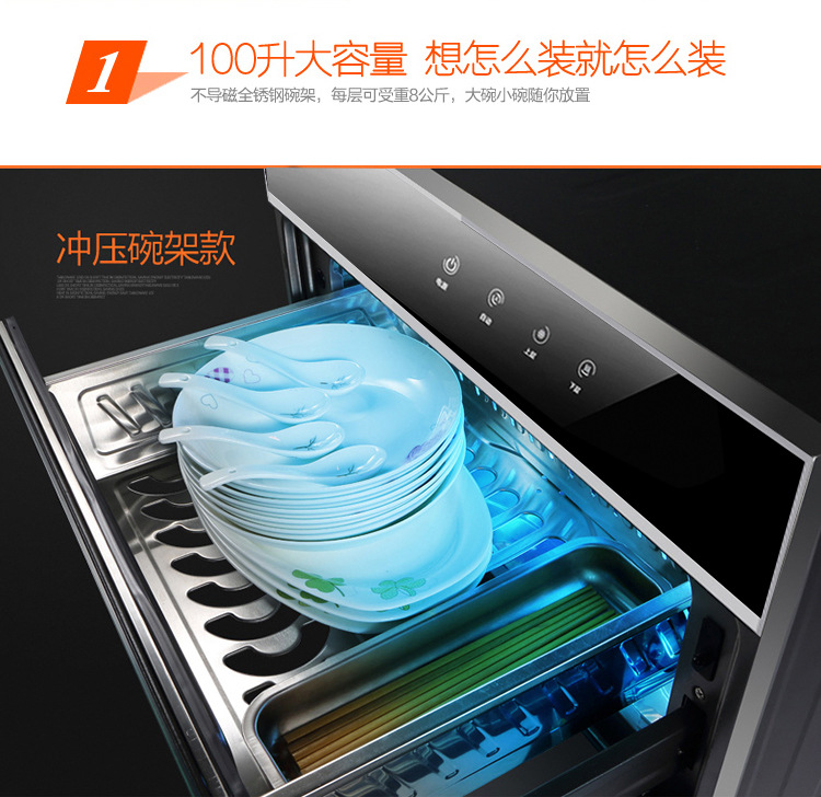 Tủ khử trùng  The kitchen tableware disinfection cabinet vertical mosaic touch home double-doored em