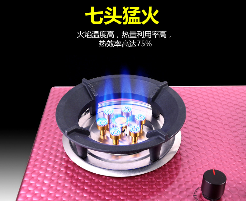 Bếp gas âm  A high-end desktop with embedded gas stove gas stove fire stove genuine eyes