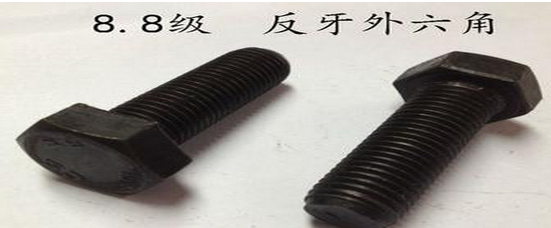Tán  Manufacturers of stock deduction screws, left screw, right screw, back button nut M16 * 30