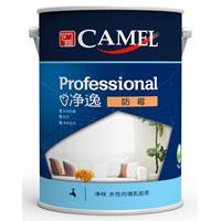 Net Yi mildew odor interior wall latex paint