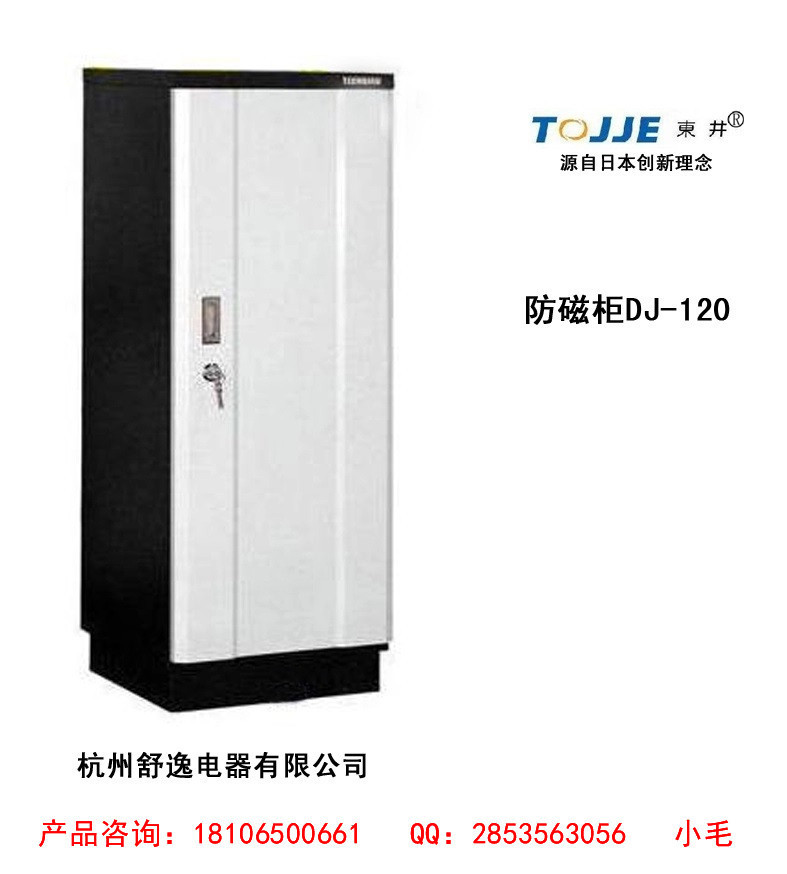 Tủ khử trùng  Workshop Cleaning and disinfecting machine, ozone purifying and sterilizing machine, p