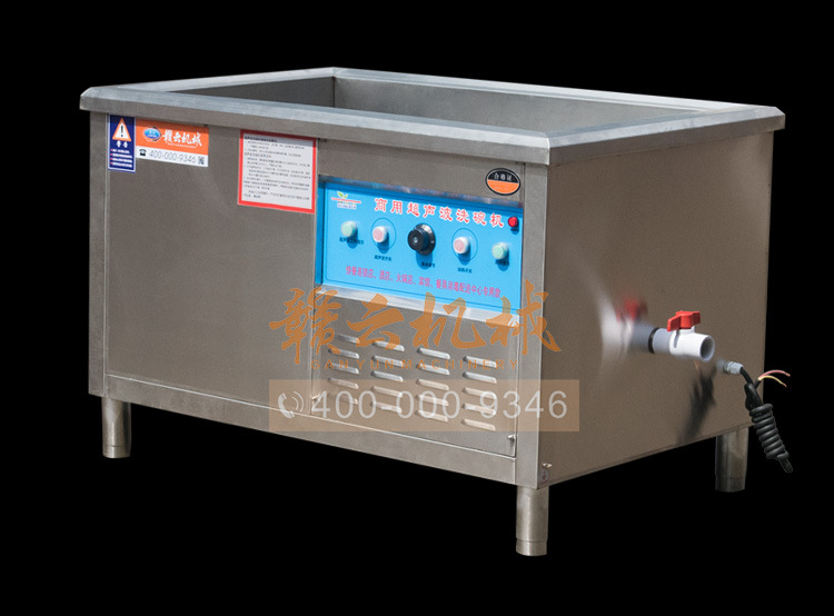 Máy rửa chén  Lok Chong 1.5 meters of commercial ultrasonic dishwasher dishwasher full automatic di