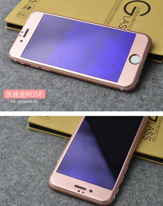 Miếng dán màn hình Iphone 6  Apple 7plus protective film full-screen anti-Blu-ray mobile phone scre