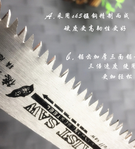 cưa    Imported steel hand saws saws woodworking tools garden fruit trees pruning bends handmade sm