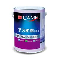 The camel stain mildew wall paint (562)