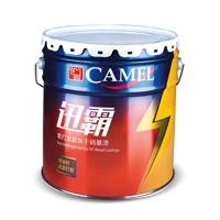Camel fast lacquer pa