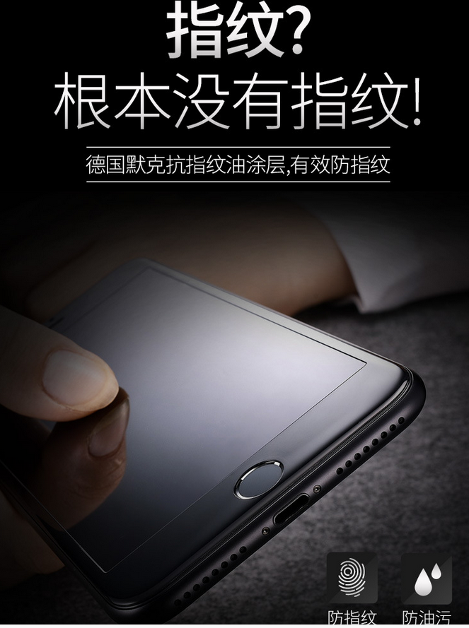 Miếng dán cường lực  Applicable iPhone6 full-screen tempered glass film 3D surface 6s carbon fiber s
