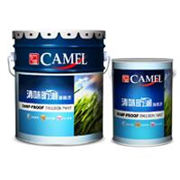 Camel moisture proof wall paint (560)