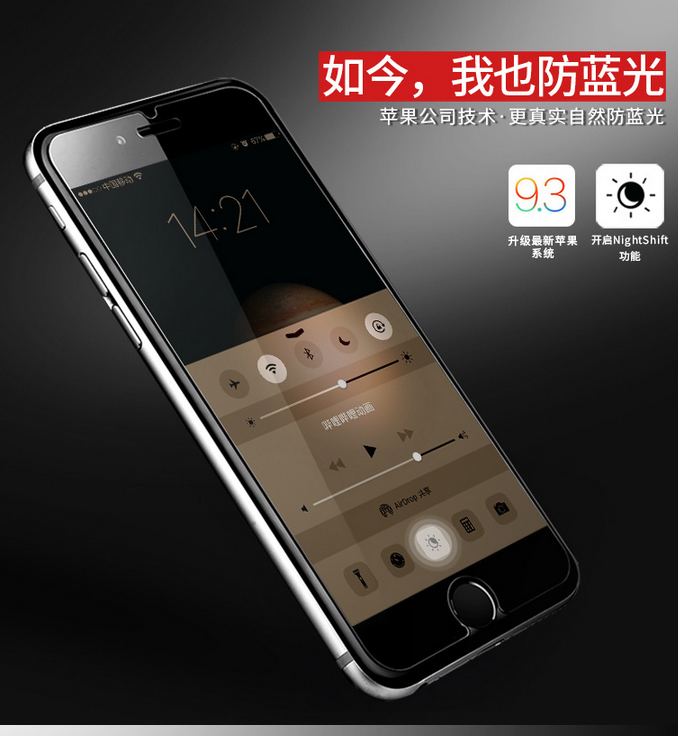 Miếng dán cường lực  Applicable to iphone6 tempered glass film Apple 6plus mobile phone film 6s anti