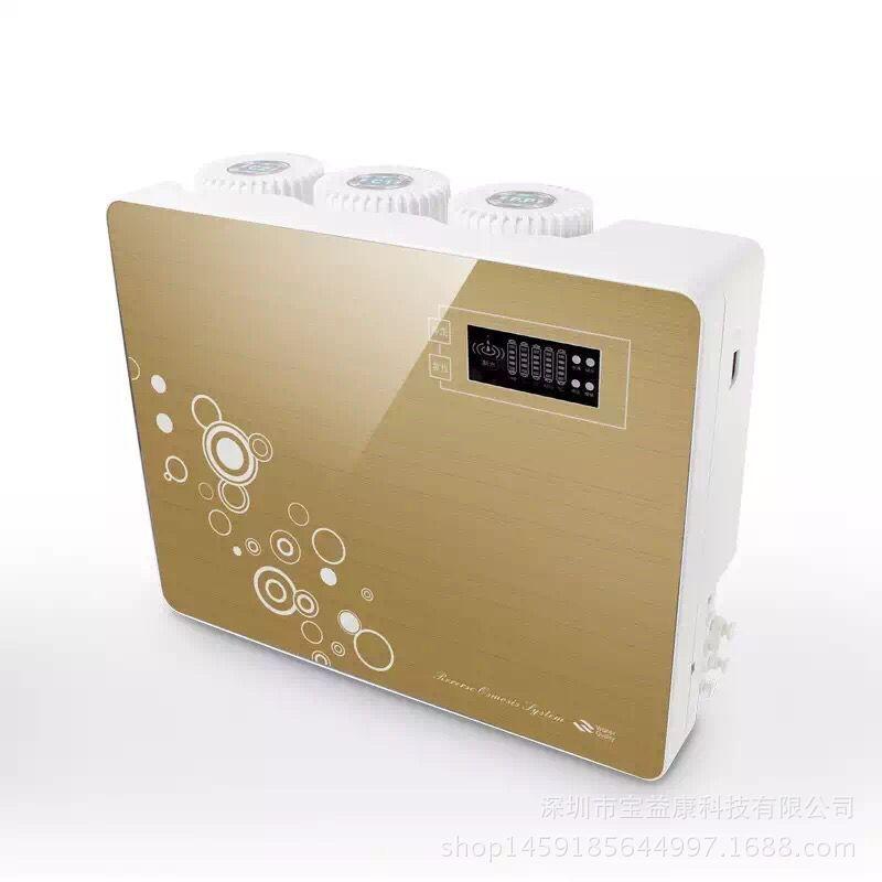 Điện gia dụng mùa hè  Wall type water purifier 5 ultrafiltration water purifier price small kitchen