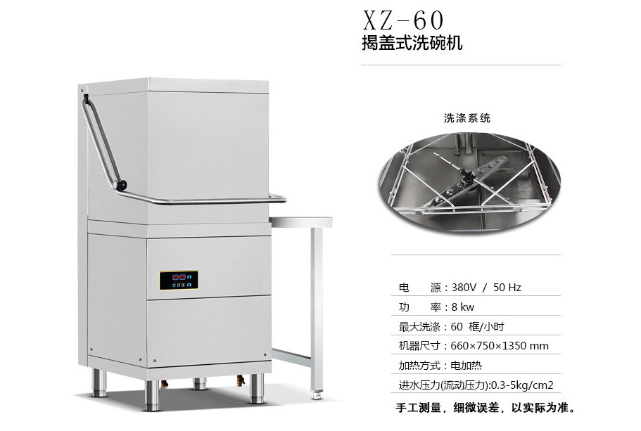 Máy rửa chén  Nanjing Asahi dishwasher manufacturers to open the lid dishwasher direct sales