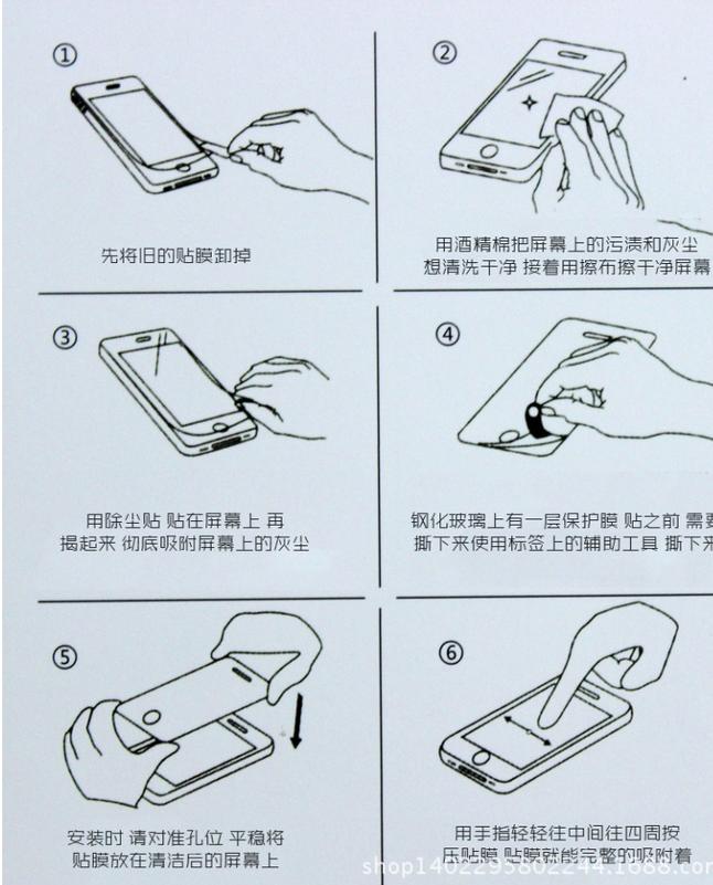 Miếng dán màn hình Iphone 6  Mobile phone film iphone4s protective film Apple 5 mobile phone manufa