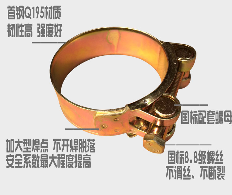 〖Manufacturers of high-quality European-style powerful hose clamps, clamps, hoop, pipe hoop, tube ca