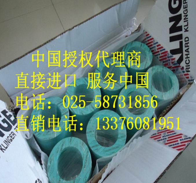 Killer 44002-klinger sii c-4400 non-asbestos gasket without asbestos gasket