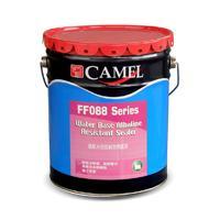 Camel water soluble alkali resistant primer (FF088)