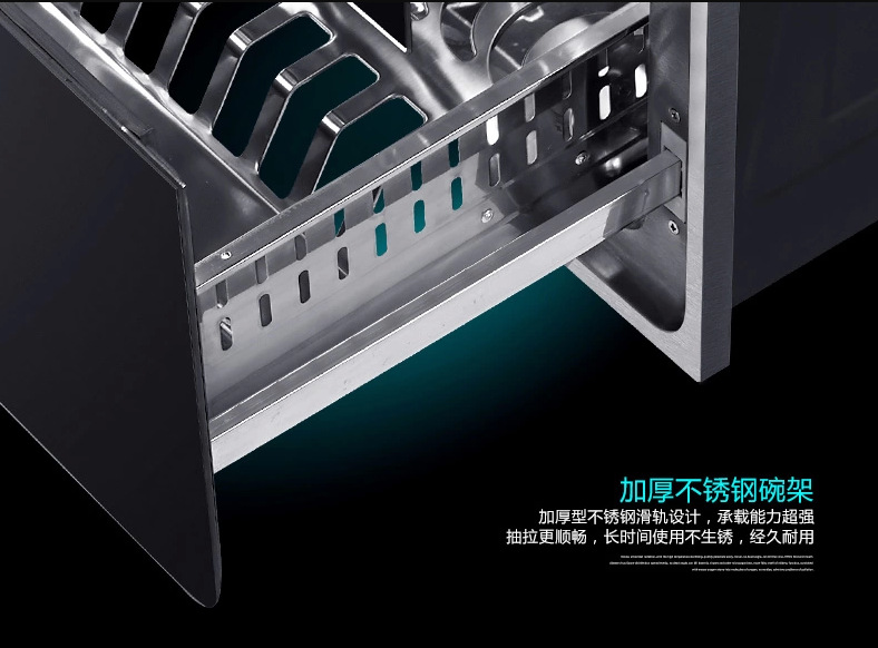 Tủ khử trùng  Europe a set of disinfection cabinet embedded embedded ozone ultraviolet disinfection