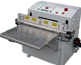 Máy móc   Supply vacuum machine vacuum packaging machine packaging sealing machine food packaging m