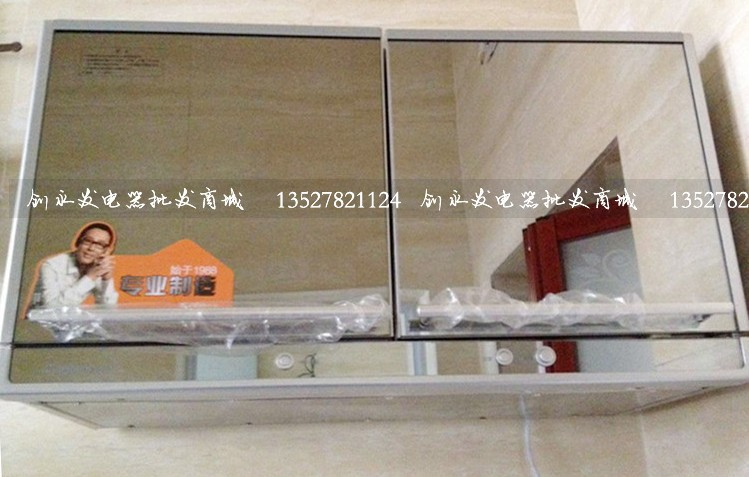 Tủ khử trùng  Kangbao Mini ZTP70E-4A household hanging type horizontal tableware disinfection cabine