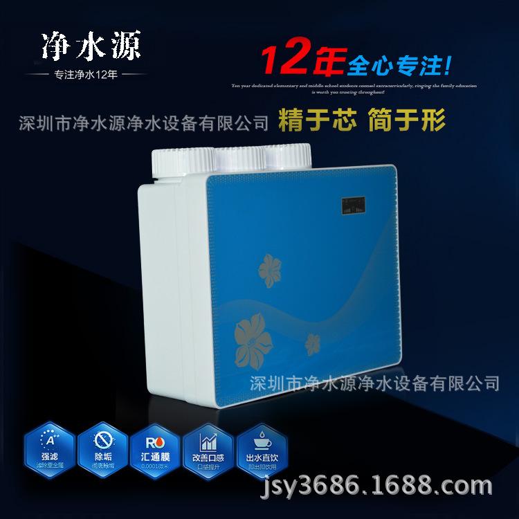 Điện gia dụng mùa hè  Household water purifier manufacturers apple four generation blue 400G househ