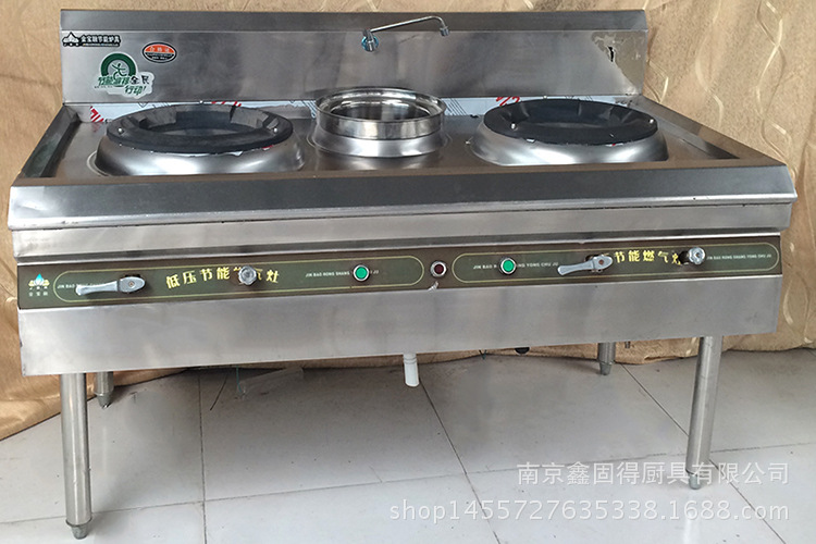 Bếp gas âm  Gas stove commercial energy saving environmental protection stainless steel table embed