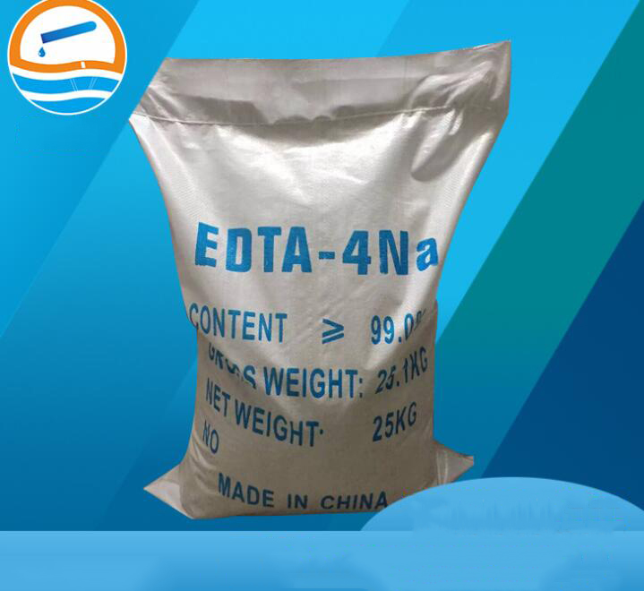 [four] EDTA sodium four sodium four sodium supply high quality EDTA 99% GB EDTA industrial factory d