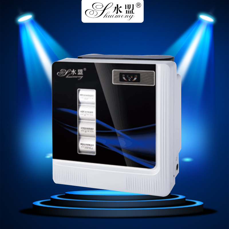 Factory direct supply water union pure water purifier water purifier SM-75G-XS08 pure water machine