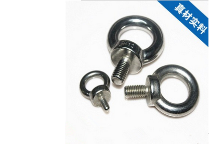 Direct-mounted rings screw / high-strength extension ring bolt / ring nut galvanized 304 stainless s