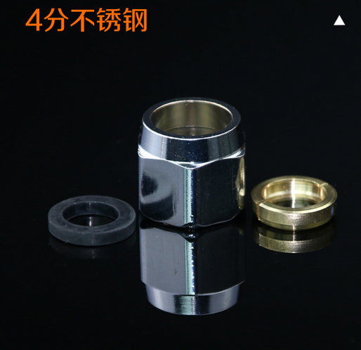Natural Gas Gas Stainless Steel Corrugated Pipe Nut Gas Gap Joint Gas Pipe Special Nut 4 min