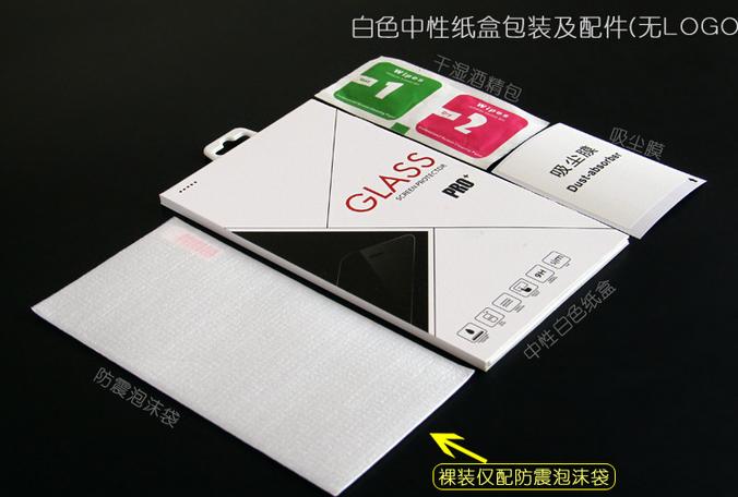 Miếng dán màn hình Iphone 6  IPhone7 tempered film iPhone6 full screen mobile phone glass film Appl