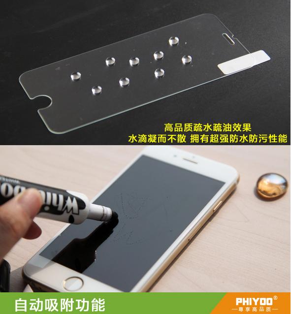 Miếng dán cường lực  IPhone7 steel film Apple 7 carbon fiber full - screen tempered glass film iphon