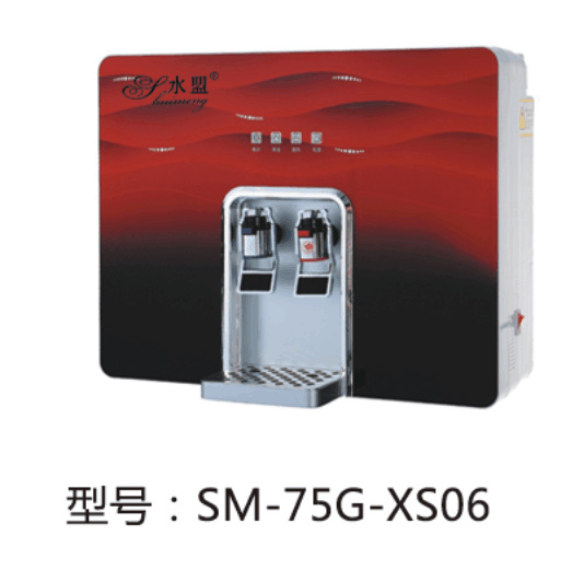 Factory direct supply water union pure water purifier water purifier SM-75G-XS06 pure water machine