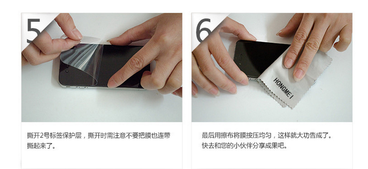 Apple iPhone6s HD mobile phone film Apple 6 high-definition film before and after the protection fil