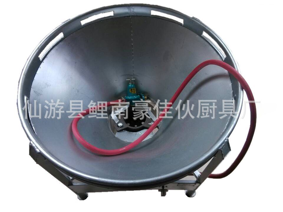 Energy saving stove fried single eye big commercial boiler gas stove gas stove pot pot