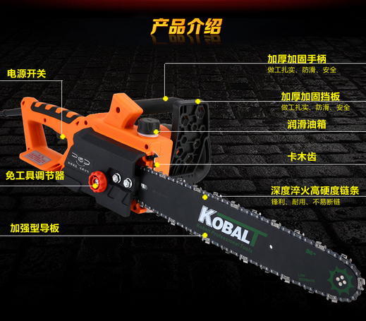 cưa   Electric chain saws saws saws saws saws saws woodworking saws