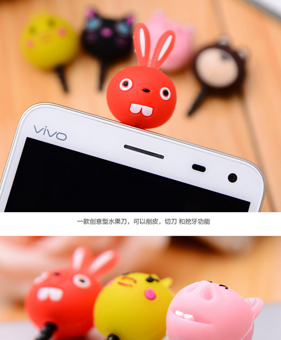 Nút cắm chống bụi  South Korea cartoon animal head phone dust plug general cute Andrews earphone Ta