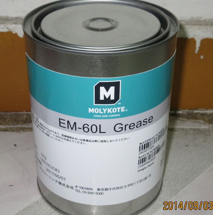 Dow Corning Japan Molykote Limicut Lubricant EM-70L Grease Plastic Parts Grease