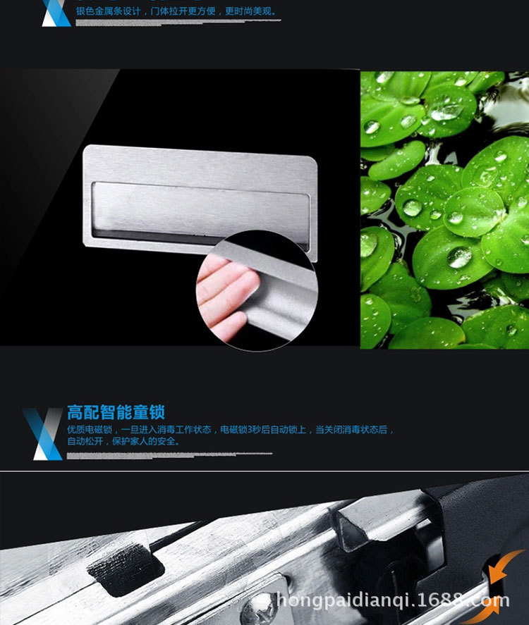 Tủ khử trùng  Embedded disinfection cabinet manufacturers selling household appliances infrared high