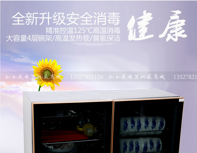 108L home double-doored Mini disinfection cabinet cupboard hanging cabinet recumbent large capacity