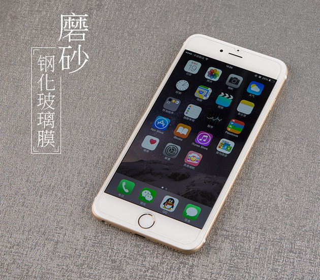 Miếng dán màn hình Iphone 6  Applicable to iphone6 frosted tempered glass film Apple 6plus mobile p