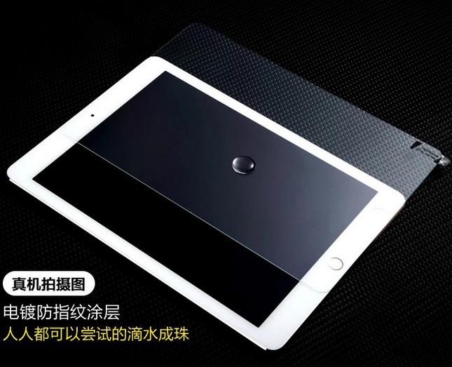 Miếng dán cường lực  Ipad5 air2 tempered glass film mini4 3 tempered film ipad pro arc edge blue lig